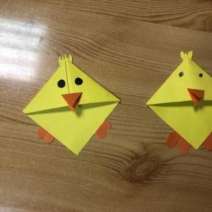 Tom i Ema - škola engleskog jezika - Easter 2021